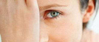 Оксолиновая мазь лечит герпес на глазу, воспаление роговицы, конъюнктивит