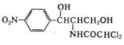 Химическая форма Левомицетина
