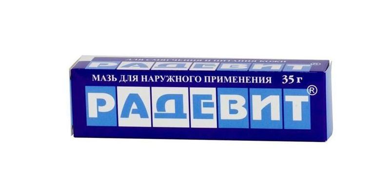 Мазь Радевит богата на витамины A, D, E