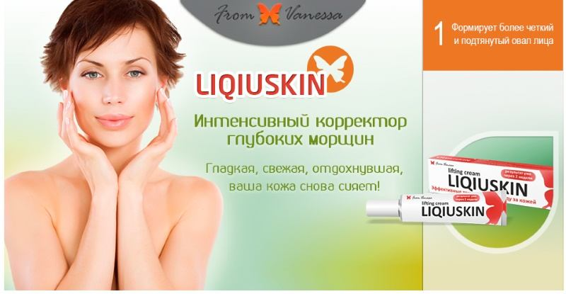 """from vanessa - один из самых популярных """"аптечных"""" брендов"""