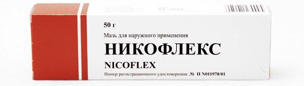 Никофлекс - одна из самых популярных мазей с капсицином
