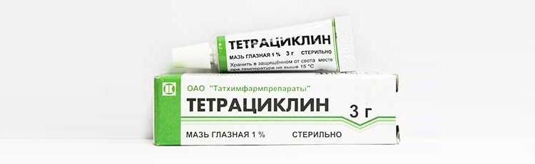 Состав и применение тетрациклиновой мази