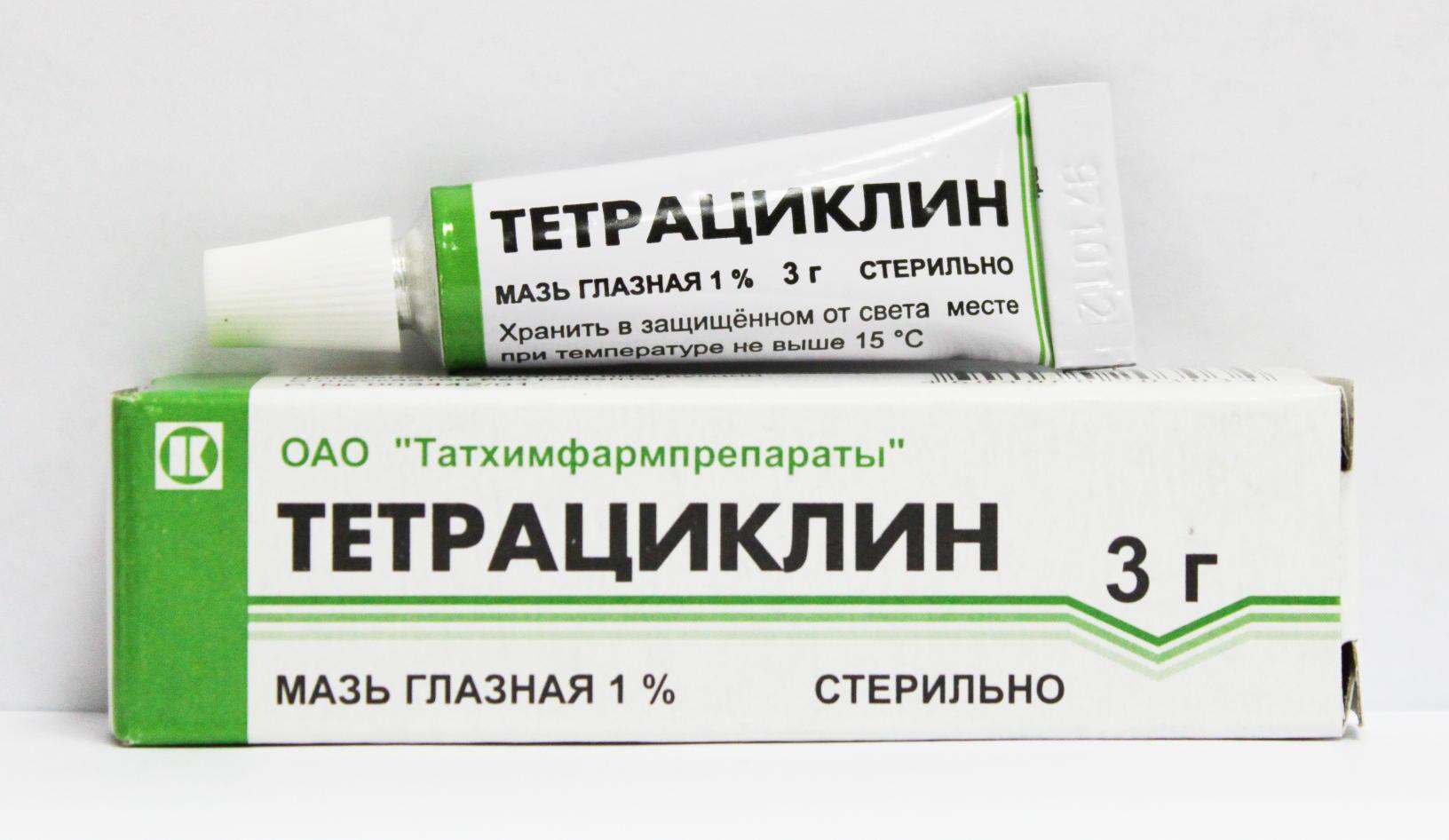 Тетрациклиновая глазная мазь для детей