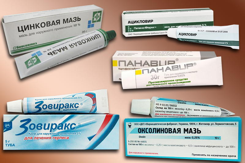 Аналоги препарата - Зовиракс и Ацик