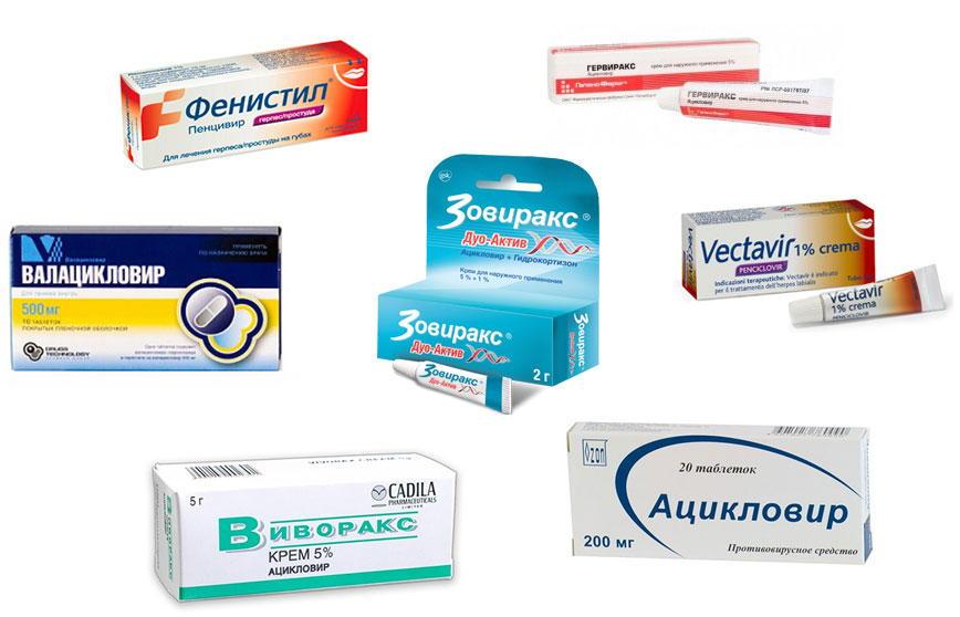 В терапии герпетических высыпаний часто используют аналоги препарата