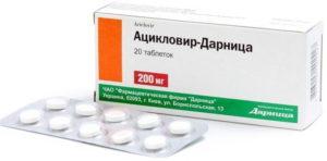 Препарат выпускается в форме мазей и таблеток