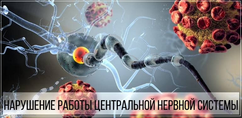 Передозировка Диклофенака может спровоцировать проблемы с работой ЦНС