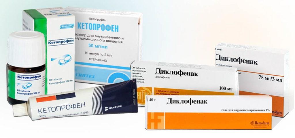Кетопрофен - аналог препарата