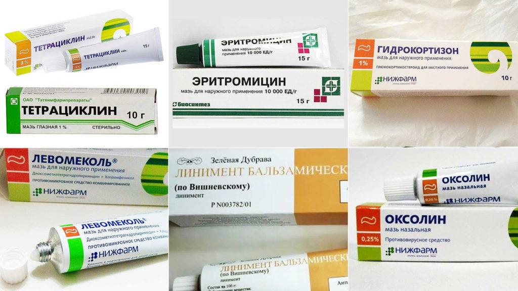 Для лечения ячменя применяют антибиотики