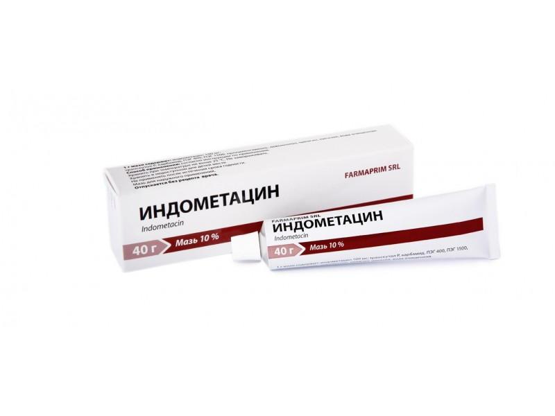 Индометацин мазь — инструкция по применению
