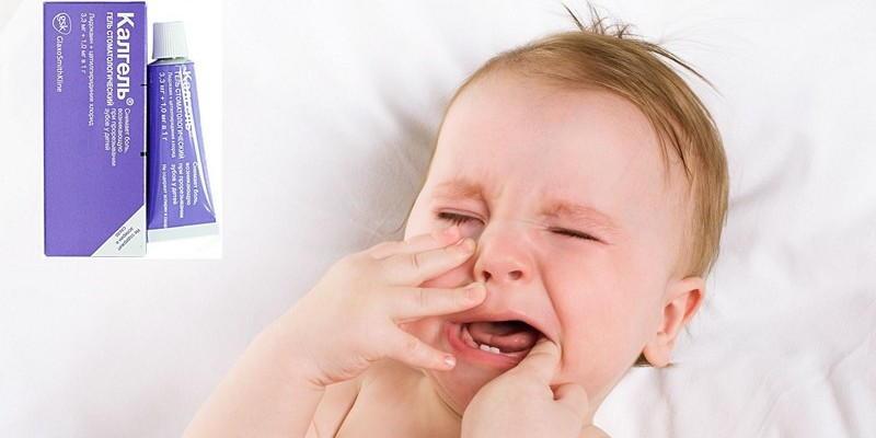Гель назначается детям при прорезывании зубов