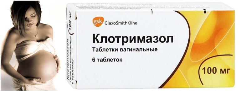 Можно ли использовать Клотримазол при беременности