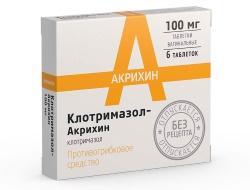 Препарат клотримазол выпускают в форме таблеток