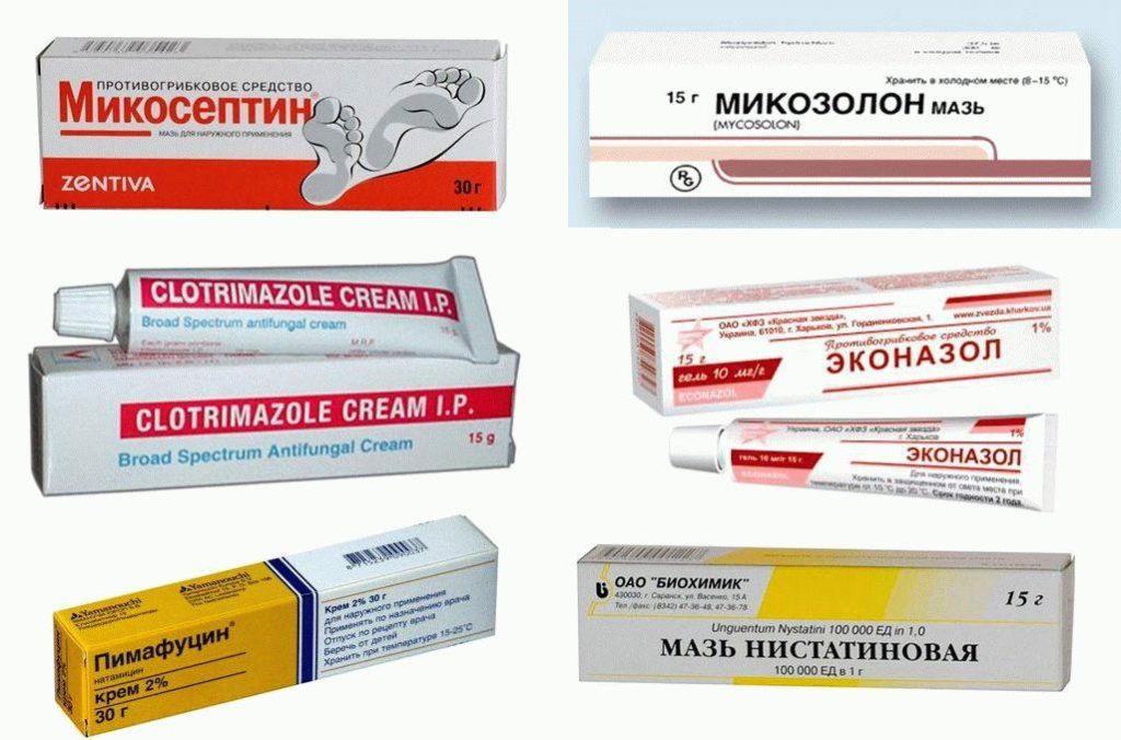 Применение Пимафуцина