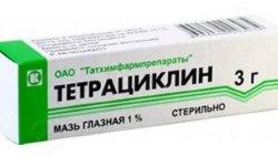 Тетрациклиновая мазь для лечения болезней глаз