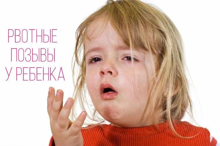 Рвотные позывы - побочное проявление тетрациклиновой мази