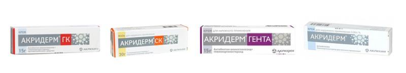 Разные формы препарата Акридерм
