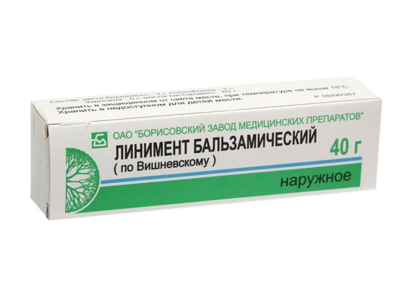 Мазь вишневского для беременных 85
