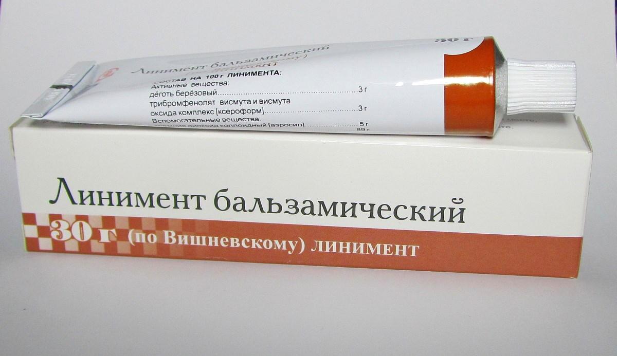 Мазь Вишневского при гайморите