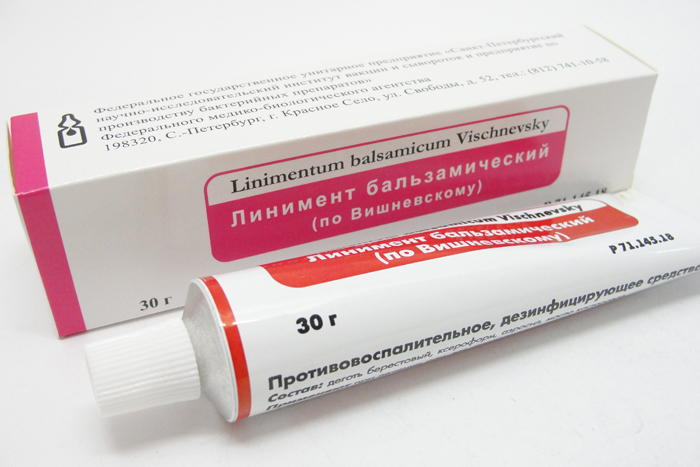 Мазь вишневского с димексидом в гинекологии 8