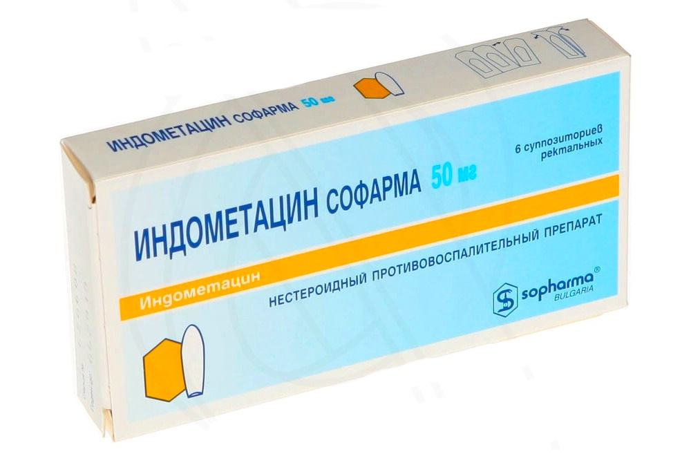 Инструкция индометацин софарма