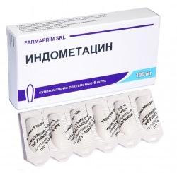 Индометацин в форме ректальных суппозиториев