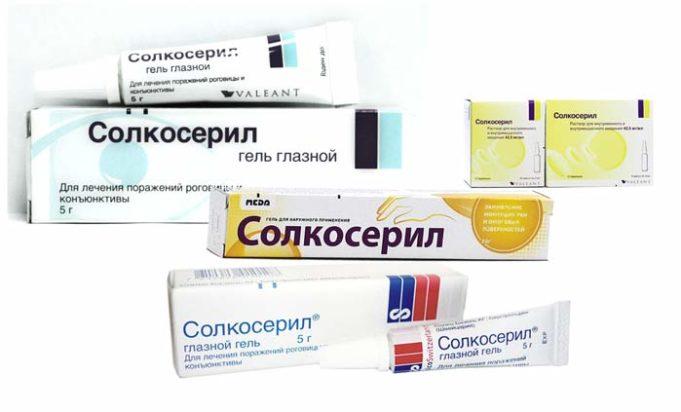 В каких формах выпускают препарат солкосерил
