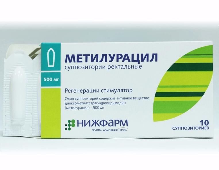 В лечении используются как суппозитории, так и мазь