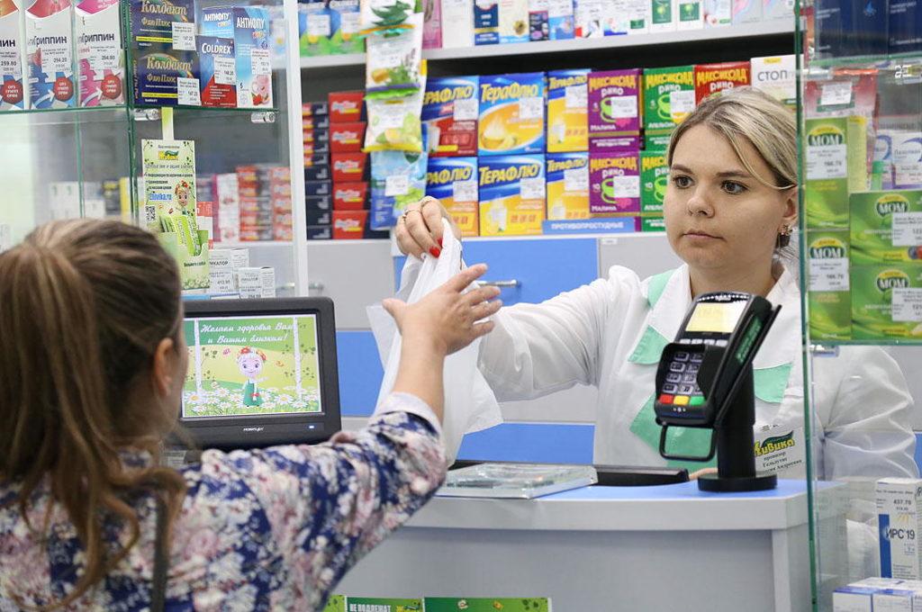 Стоимость лекарственных средств невелика
