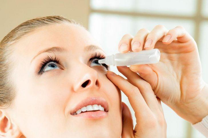 Для лечения могут быть назначены глазные капли