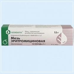 Эритромициновая мазь широко применяется в офтальмологии и дерматологии