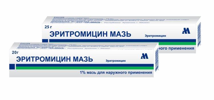 Состав эритромициновой мази