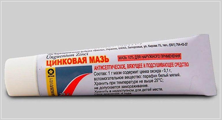 Применение цинковой мази от дерматитов