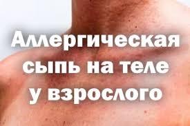 Цинковая мазь может спровоцировать аллергическую сыпь