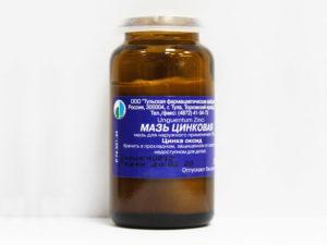 Мазь выпускается в алюминиевых или стеклянных тубах