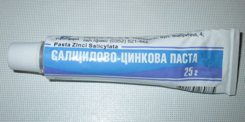 Салицилово-цинковая паста - препарат с аналогичным действием