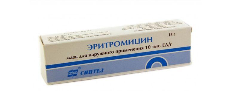 Мазь на основе антибиотика эритромицина