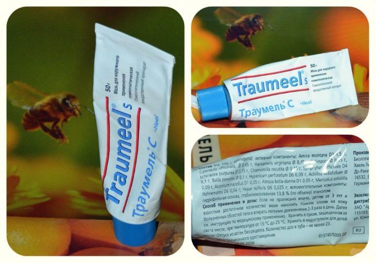 Траумель является абсолютно безопасным и натуральным препаратом