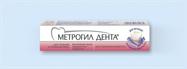 При беременности часто назначают препарат Метрогил Дента