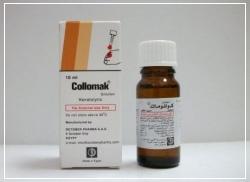 Колломак - заменитель салициловой мази