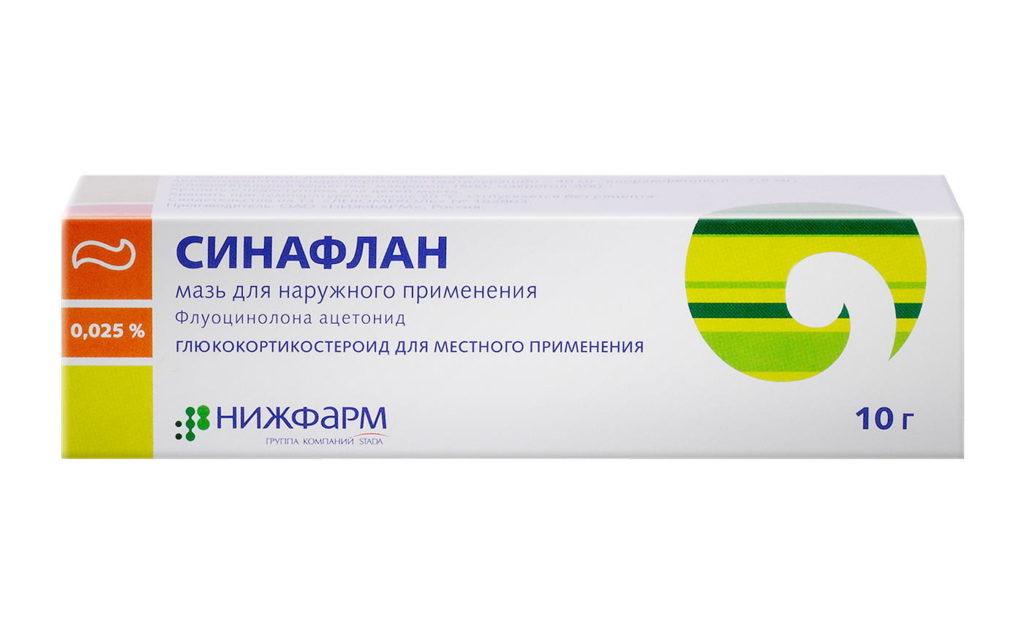 Синафлан - аналог салициловой мази