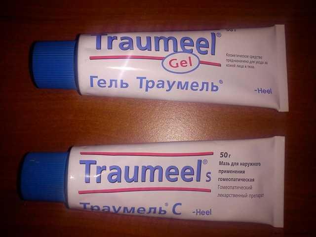 Препараты обладают аналогичными свойствами