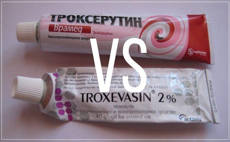 Какой препарат лучше троксевазин или троксерутин