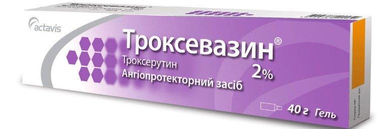 Мазь троксевазин эффективно восстанавливает состояние вен