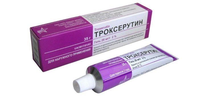Мазь троксерутин для лечения синяков
