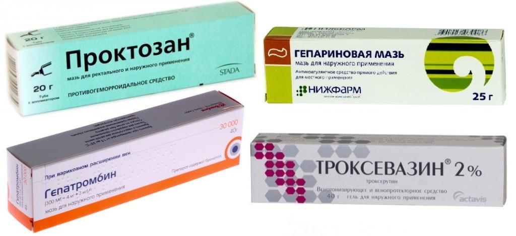 Троксевазин - аналог Троксерутина