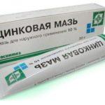 Цинковая мазь - действенное средство от дерматитов