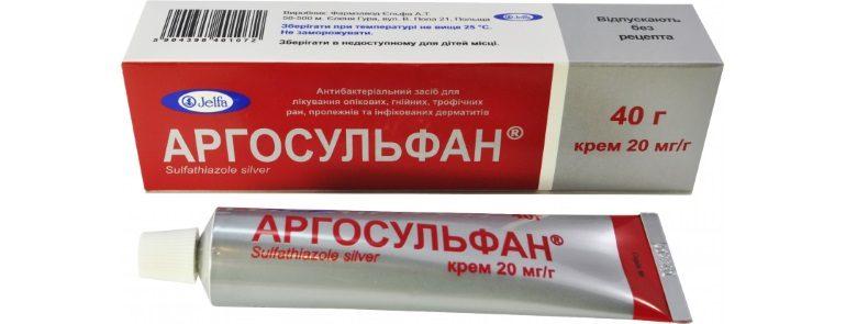 Препарат Аргосульфан выпускается в форме мази (крема) для наружного применения