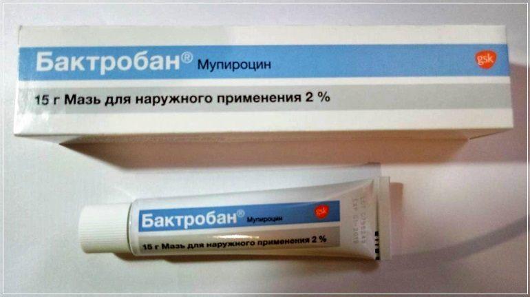 Бактробан мазь назальная 15 г купить по цене от 414. 0 руб.