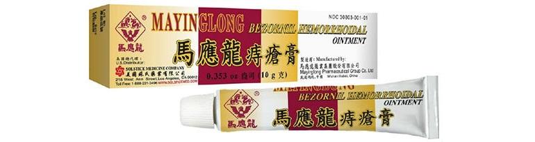 Мазь Безорнил производится в Китае